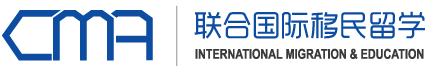 联合国际移民留学